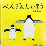wajiro_book_201702-300x320