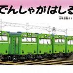 wajiro_book_201705-300x217