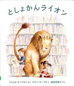 wajiro_book_201710_300x347